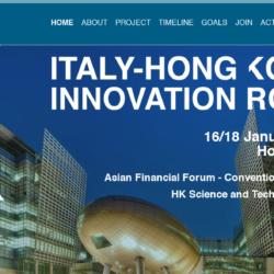 Italy Hong Kong Innovation Road 2018
