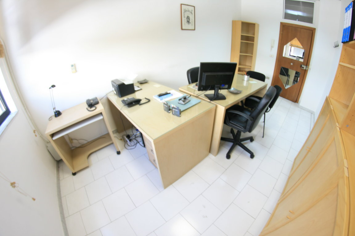 Startup Office